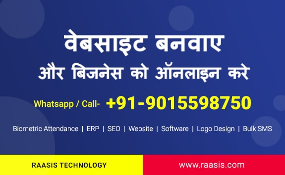 Website Development in Basti Uttar Pradesh