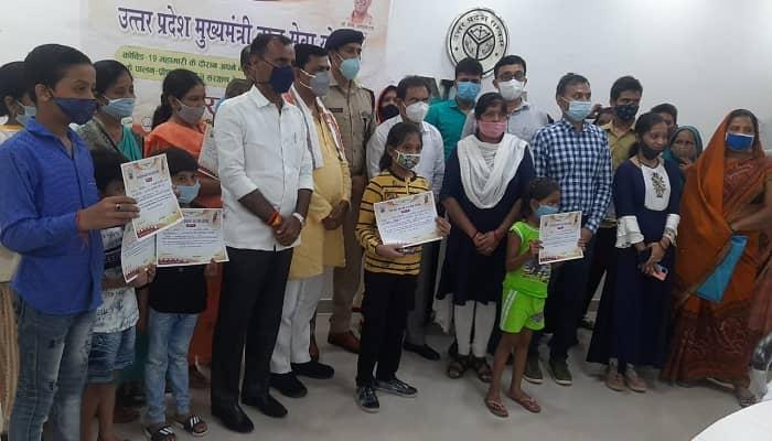गोंडा: 'उत्तर प्रदेश मुख्यमंत्री बाल सेवा योजना' का शुभारम्भ, जिले में 67 बच्चों को मिलेगा लाभ , DM ने कहा-कोरोना से अनाथ हुए बच्चों के लिए वरदान साबित होगी