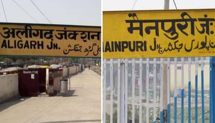 अलीगढ़ का नाम होगा 'हरिगढ़', मैनपुरी का नाम भी बदला जाएगा