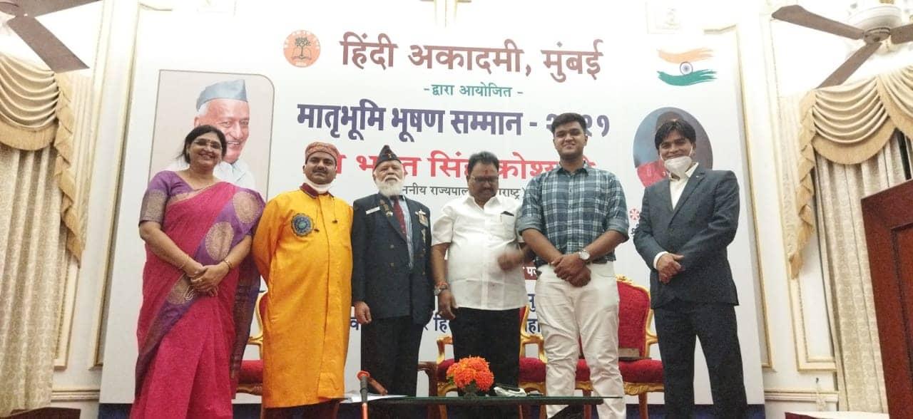 महाराष्ट्र के राज्यपाल द्वारा सौहार्द शिरोमणि डॉ. सौरभ पाण्डेय को समाज भूषण सम्मान से नवाजे जाने पर लोगों ने दी बधाई