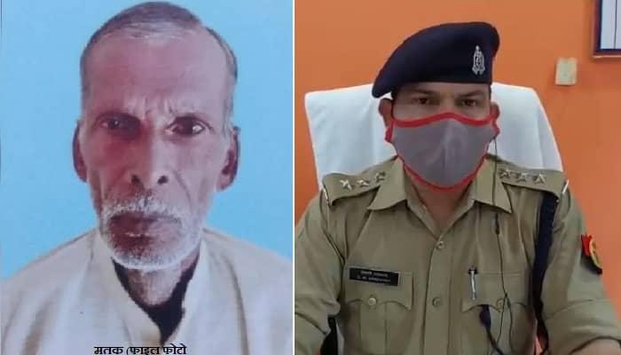 Basti News: परसरामपुर क्षेत्र  में गन्ने के खेत में बुजुर्ग की लाठी-डंडों से पीट-पीटकर हत्या, 3 के खिलाफ मुकदमा दर्ज