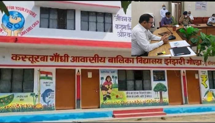 कस्तूरबा गांधी स्कूलों में 96 लाख रु. के घोटाले का मामला: डीएम ने दिए डीसी कस्तूरबा और लेखाकार की सेवा समाप्ति के साथ घोटाले की रिकवरी के आदेश