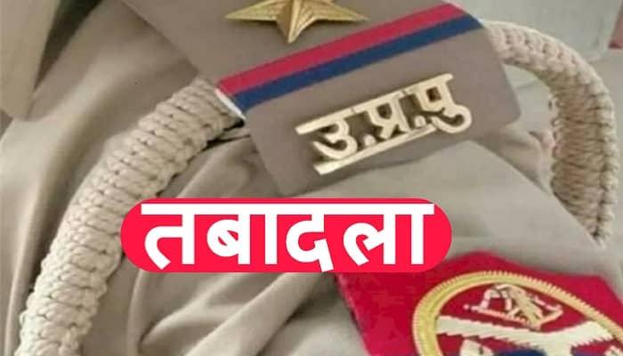 देवीपाटन मंडल पुलिस में बड़ी फेरबदल:  मंडल में 64 निरीक्षकों का तबादला, गोंडा जिले के 17 निरीक्षकों का गैर जिला में तबादला