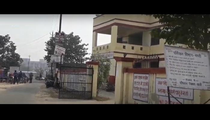 Basti News: RTO ऑफिस बना दलाली का अड्डा, खुलेआम ली जाती है रिश्वत, ऑनलाइन फीस जमा करने के बाद भी लिया जा रहा घूस