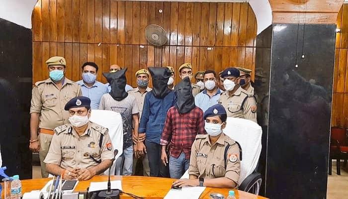 बहराइच हत्याकांड: मुंबई में डोसे के दुकान में काम करते करते प्रेम परवान चढ़ा, पैसे वसूले..शादी के दबाव से छुटकारा पाने के लिए मां और तीन मासूमों का बेरहमी से रेत दिया था गला, तीन गिरफ्तार