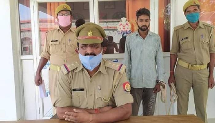 Basti News: शादी का झांसा देकर दुष्कर्म करने वाला गिरफ्तार
