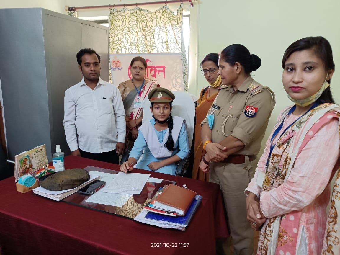 Gonda News: एक घंटे के लिए दीपा बनीं महिला थानाध्यक्ष, सुनीं फरियाद